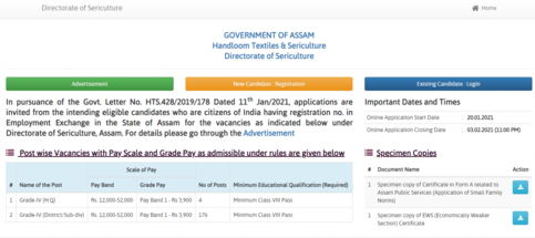 Recruitment for Sericulture Assam 2021 (Posts 180 Grade IV)
